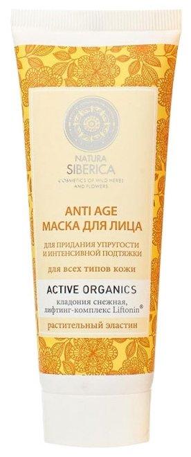 Маска Natura Siberica Anti Age для придания упругости для лица 75 мл