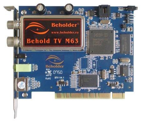 Beholder Behold TV M63