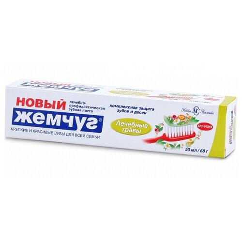 Зубная паста Новый Жемчуг Лечебные травы, 50 мл
