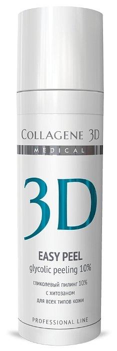 Medical Collagene 3D пилинг для лица Professional line 3D Easy peel гликолевый 10%