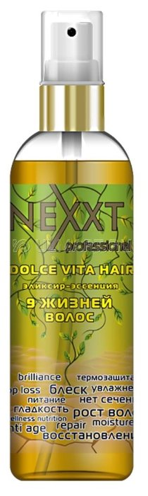 NEXXT Salon Treatment Care Эликсир-эссенция 9 жизней волос