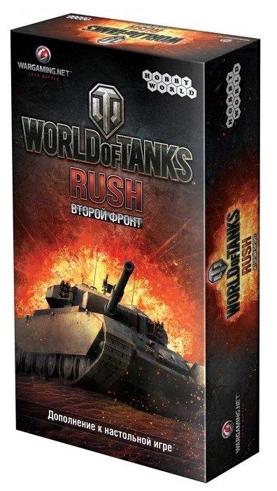 Дополнение для настольной игры HOBBY WORLD World of Tanks: Rush. Второй Фронт (2-е рус. изд.)