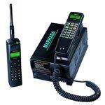 Радиотелефон Senao SN-868R Ultra
