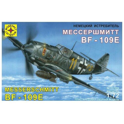 Купить Сборная модель Моделист Истребитель Мессершмитт Bf-109E (207209) 1:72, Сборные модели