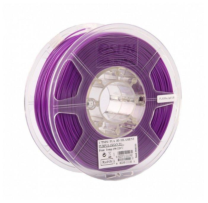 PLA пруток ESUN 1.75 мм фиолетовый