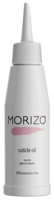 Масло Morizo SPA Manicure Line для кутикулы