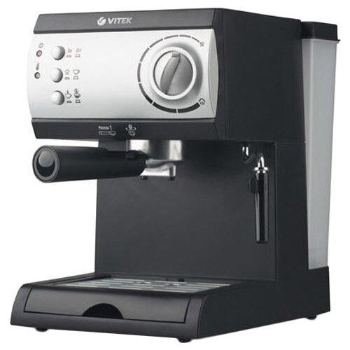 Кофеварка рожковая VITEK VT-1511 черный/серебристыйКофеварки и кофемашины<br>