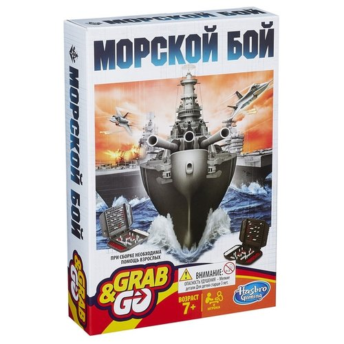Настольная игра Hasbro Игры Морской бой. Дорожная версия B0995 настольные игры тридевятое царство игра настольная танковый бой