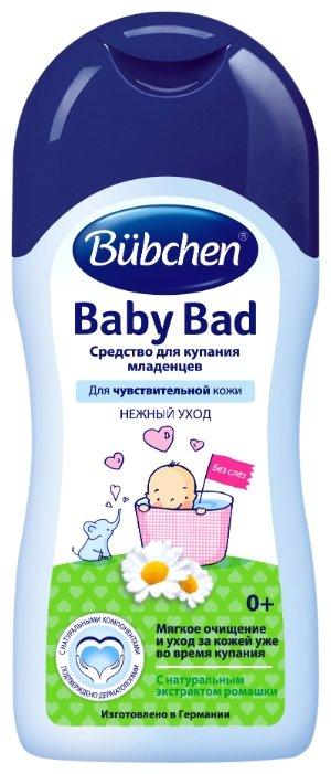 Bubchen Средство для купания младенцев