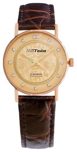 Мактайм стоимость часы золотые часы каминные продать антикварные