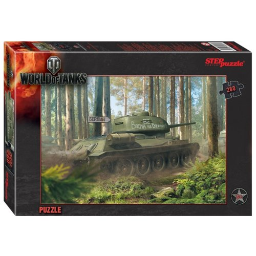 Пазл Step puzzle Wargaming World of Tanks (95031), 260 дет. пазл step puzzle park