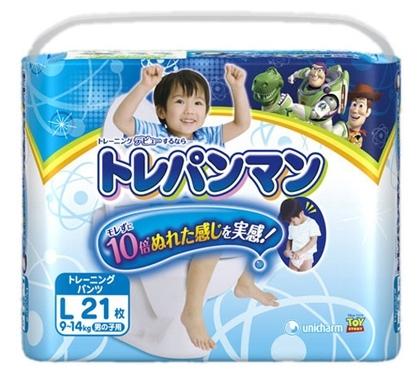 f28d6dedce9b Купить Moony тренировочные трусики для мальчиков L (9-14 кг) 21 шт ...
