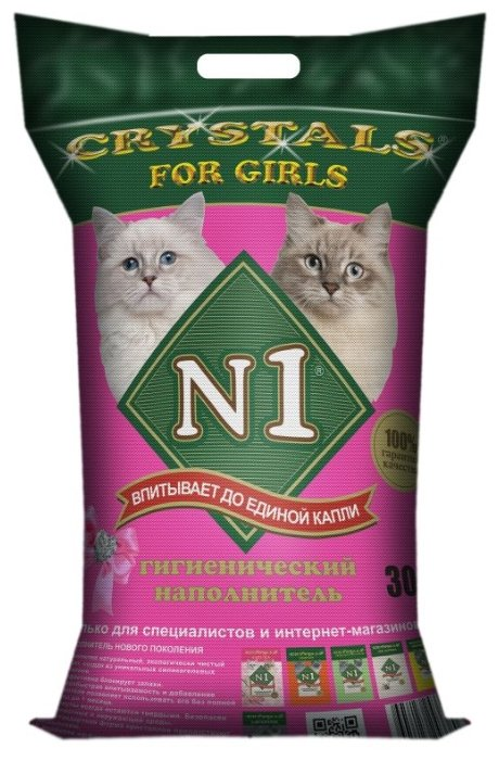 N1 Crystals For Girls (30 л)