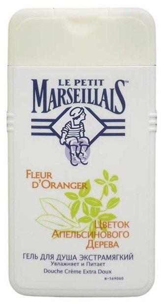 Гель для душа Le Petit Marseillais Цветок апельсинового дерева