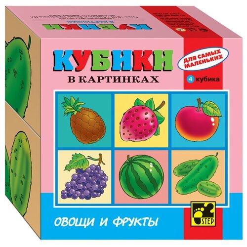 Купить Кубики-пазлы Step puzzle Для самых маленьких 87315, Детские кубики