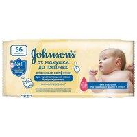 """Детские влажные салфетки Johnson's Baby """"От макушки до пяточек"""", без отдушки, 56 штук"""