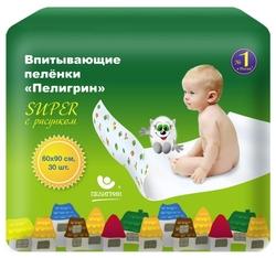 Пеленки и клеенки для малышей — купить на Яндекс.Маркете 0b52d9aedca
