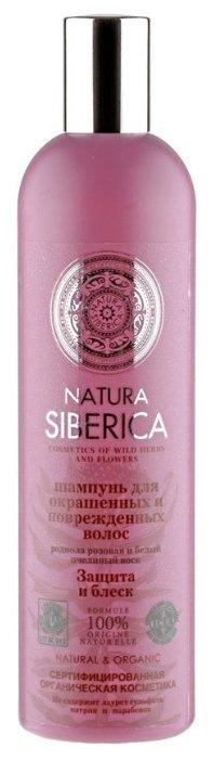 Natura Siberica шампунь Защита и Блеск для окрашенных и поврежденных