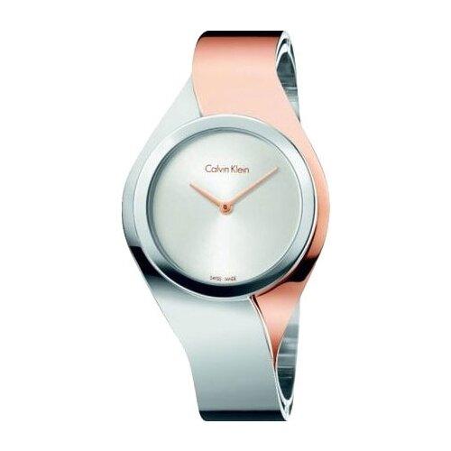 Наручные часы CALVIN KLEIN K5N2M1.Z6 недорого