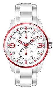 Наручные часы Спутник НЛ-1L012/4.7 бел.