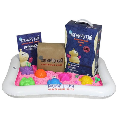 Купить Кинетический песок Космический песок Набор с формочками и надувной песочницей, розовый, 3 кг, картонная пачка