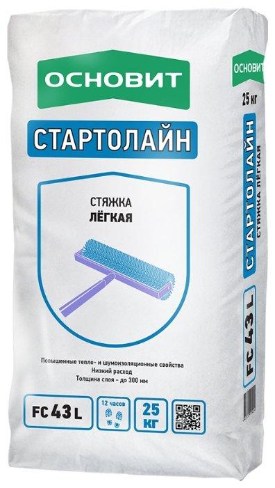 Базовая смесь Основит Стартолайн FC43 L