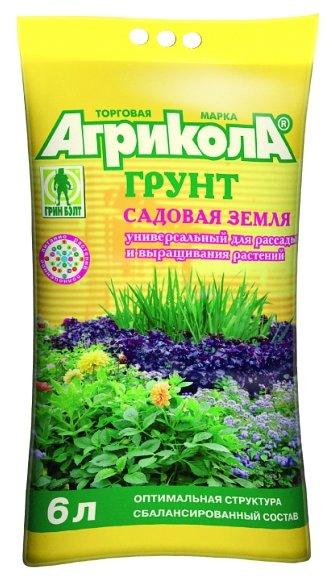 Грунт Агрикола Садовая земля универсальный 6 л.