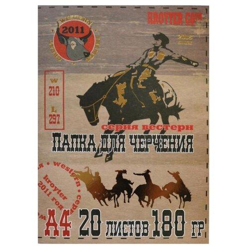 Купить Папка для черчения Кройтер Вестерн 29.7 х 21 см (A4), 180 г/м², 20 л., Альбомы для рисования