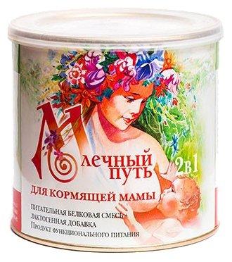 Молочная смесь для мам Млечный путь 400 г