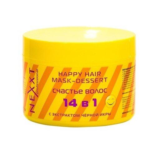Купить Nexprof Classic care Маска-десерт «Счастье Волос» для волос и кожи головы, 500 мл