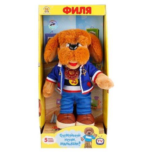 Купить Мягкая игрушка Мульти-Пульти Пёс Филя 25 см, Мягкие игрушки