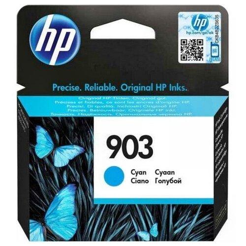 Картридж HP T6L87AE