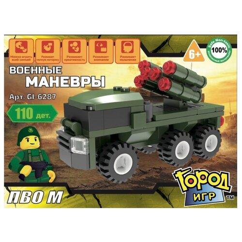 Купить Конструктор Город Игр SuperBlock Военные маневры GI-6287 ПВО M, Конструкторы