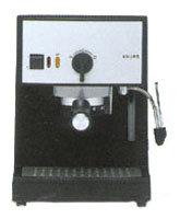 Кофеварка рожковая Krups 885 Espresso Novo 3000 ProCrema