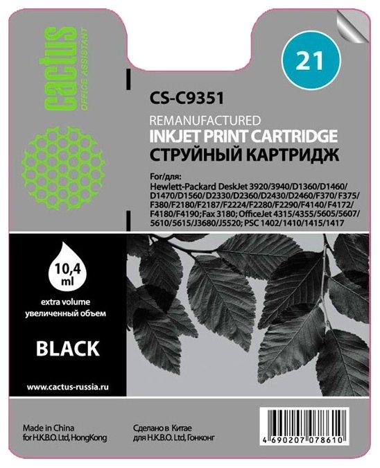 Картридж cactus CS-C9351 21