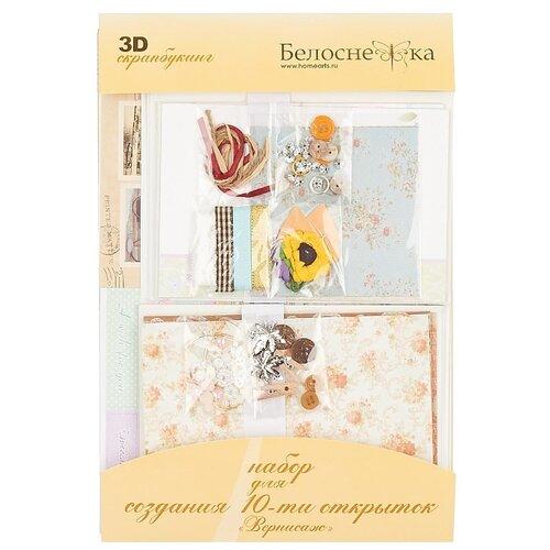 Купить Набор для создания открыток Белоснежка 11, 5x17 см, 10 шт, Вернисаж 253-SB бежевый/розовый/голубой, Бумага и наборы