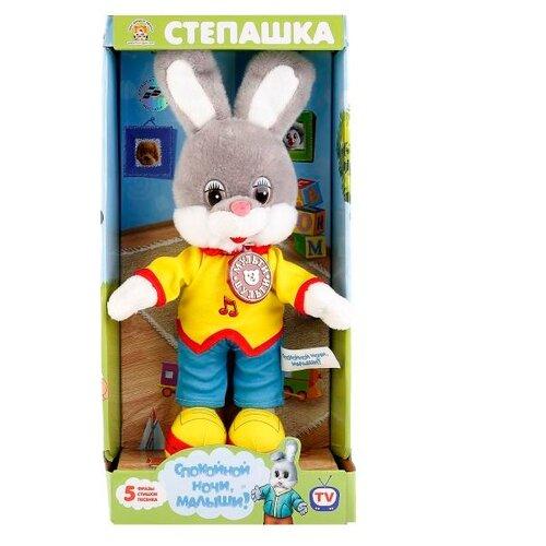 Мягкая игрушка Мульти-Пульти Степашка 25 см в коробке экхарт толле the power of now тишина говорит
