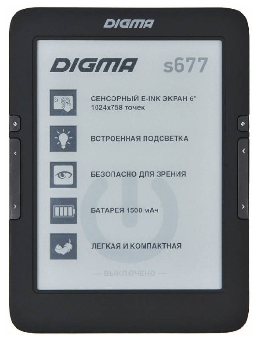Digma Электронная книга Digma S677