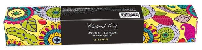 Масло JessNail для кутикулы в карандаше Лимон