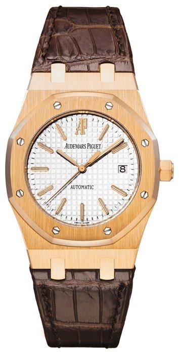 Наручные часы Audemars Piguet 15300OR.OO.D088CR.02