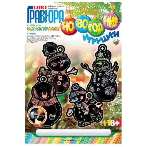 Купить Гравюра LORI Новогодние игрушки. Снеговички (Гр-392) цветная основа с голографическим эффектом, Гравюры