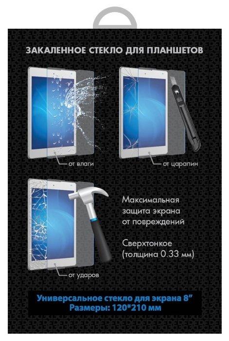Защитное стекло DF Uni-10 универсальное 8