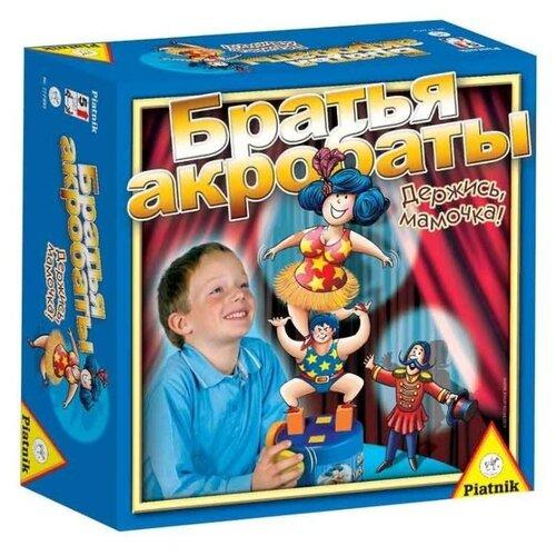 Настольная игра Piatnik Братья акробаты