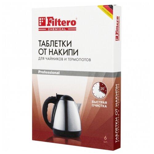 Таблетки Filtero от накипи для чайников и термопотов 6 штДля ухода за кухонной техникой<br>