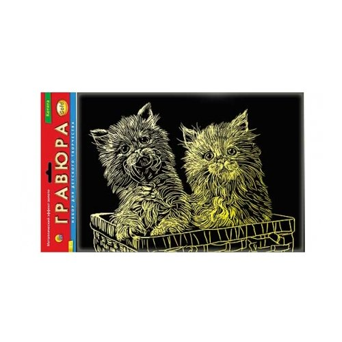 Фото - Гравюра Рыжий кот Котята, в пакете с ручкой (Г-2597) золотистая основа гравюра рыжий кот зайчик в пакете с ручкой г 9449 цветная основа