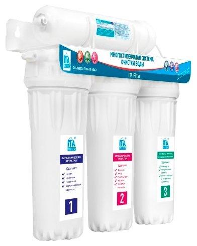 стационарный фильтр для воды ITA Filter Онега Антибактериальный, 4 ст