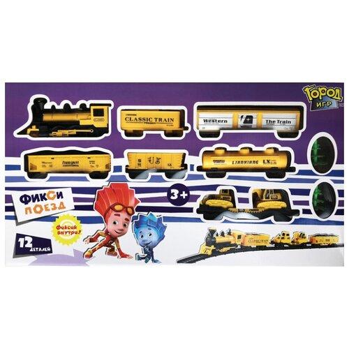 Город Игр Стартовый набор Товарный XL, GI-6405Наборы, локомотивы, вагоны<br>