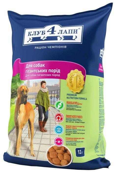 Корм для собак Клуб 4 Лапы Для собак гигантских пород