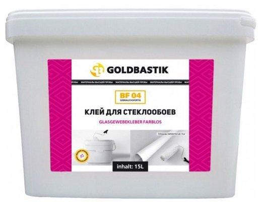 Клей для обоев GOLDBASTIK BF 04 для стеклообоев