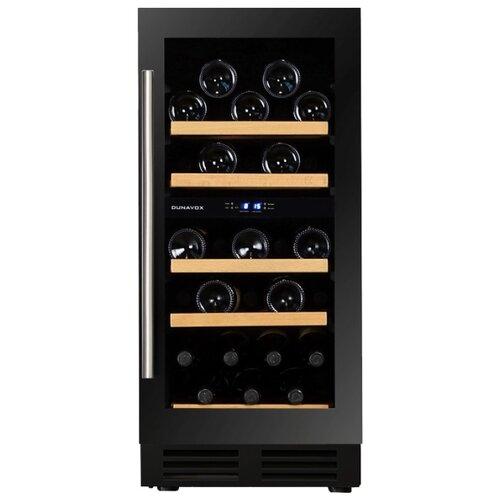 Встраиваемый винный шкаф Dunavox DAU-32.78DB встраиваемый винный шкаф smeg cvi138rws2
